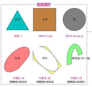 Solid_kyuseki06_3