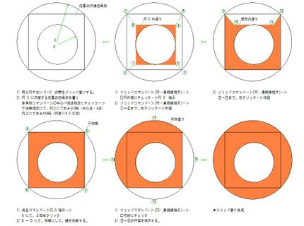 2en_solid_3